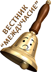 Logo_VM_250-180